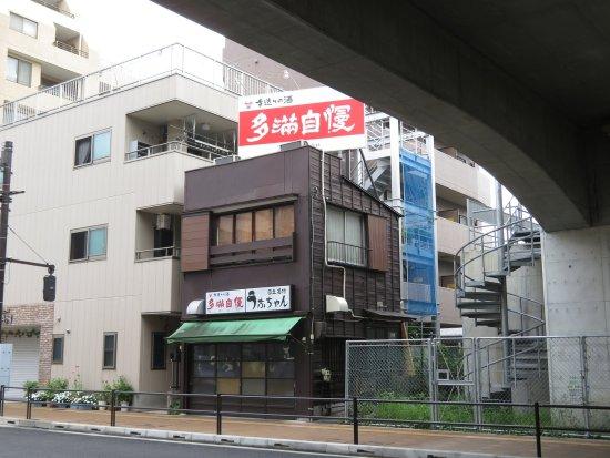 Kunitachi Photo