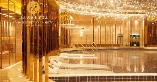 Mengzi, Kina: 御澜泉水疗