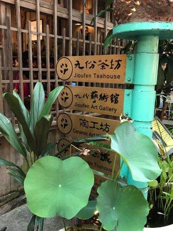 Jioufen Teahouse Photo