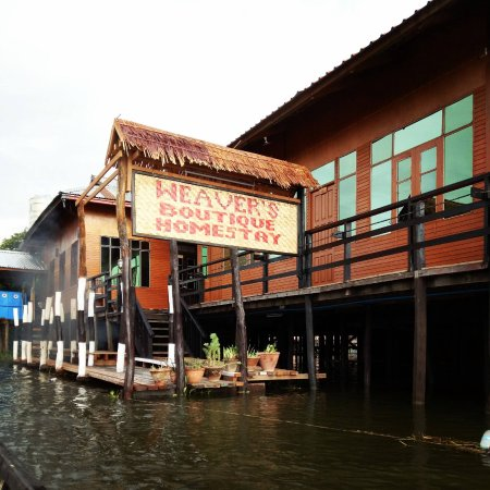 Weaver's Boutique Homestay at Inle Lake: Entrance