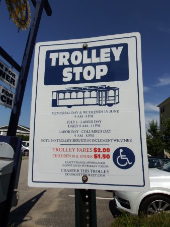 The Ogunquit Trolley:  Ogunquit Trolley stop