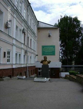 Бюст А. Гайдара