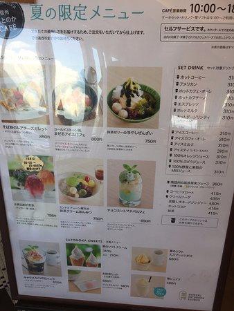 Hotel Iijima-machi