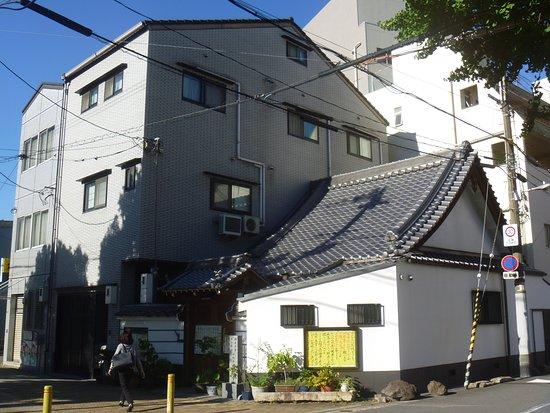 Shiyoko-ji Temple