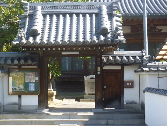 Horyo-ji Temple