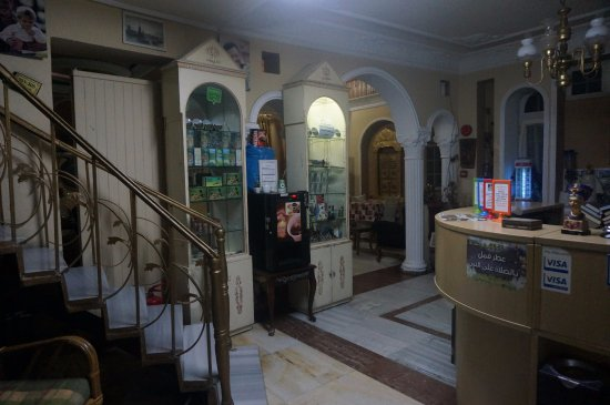 Karak, จอร์แดน: Balie en interieur