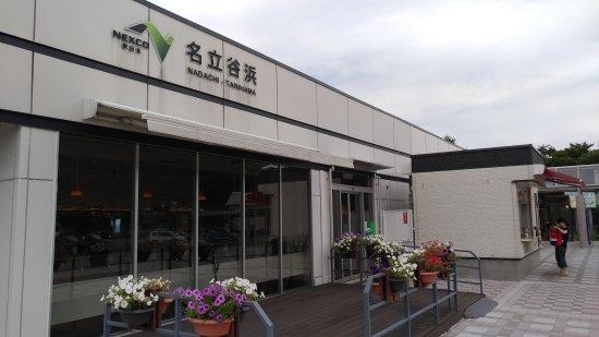 Joetsu, ญี่ปุ่น: P_20170904_140149_vHDR_Auto_large.jpg