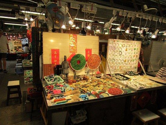 Jade Market: Jademarked