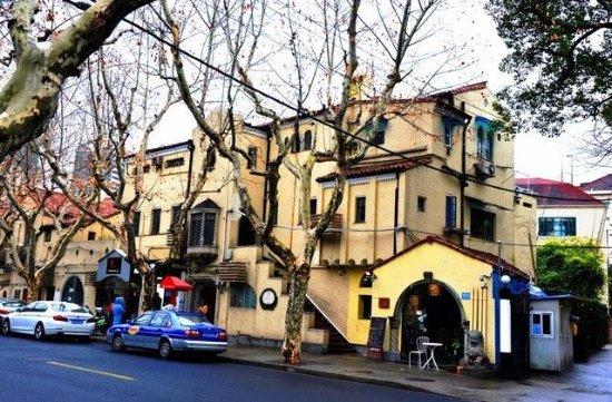 Shanghai, China: getlstd_property_photo