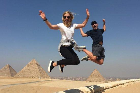 excursão da história egípcia antiga