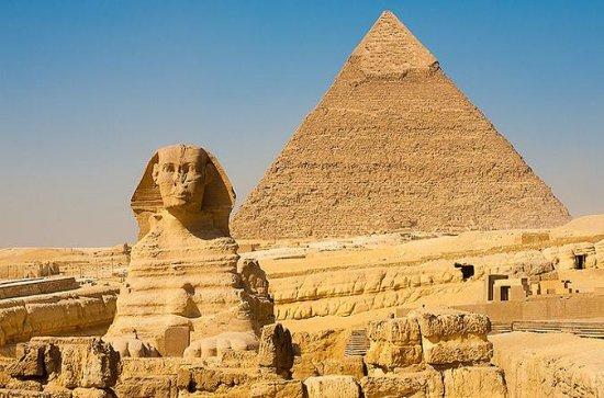 Das Beste der Monumente von Gizeh und...