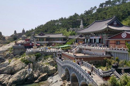 2-Day Rail Tour to Gyeongju and Busan