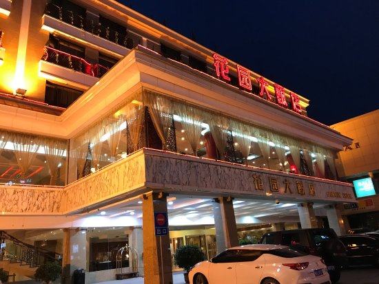 Garden Hotel: photo0.jpg