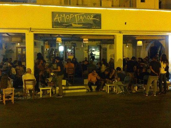 Эгиали, Греция: Αμοργιαλός-Όρμος Αιγιάλης-Αμοργός