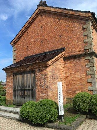 Old Kaitaku Hakodate Shicho Shosekiko