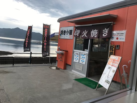 Saiki, Japan: photo2.jpg