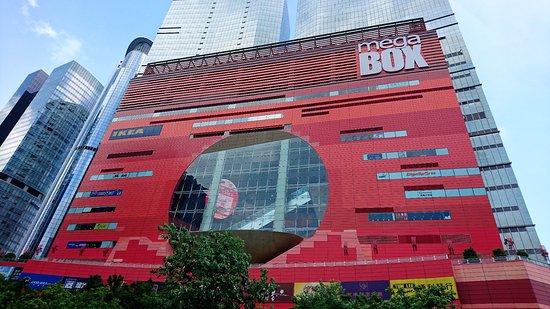 Mega Box
