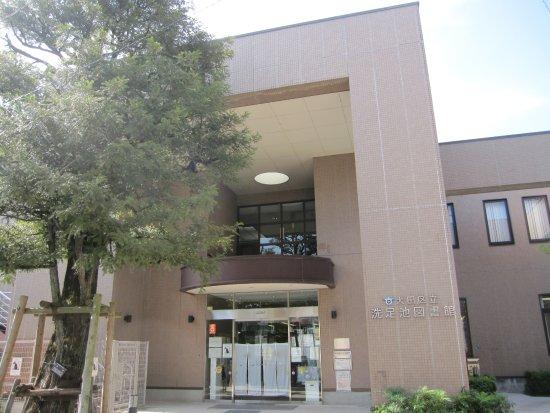 Senzokuike Library