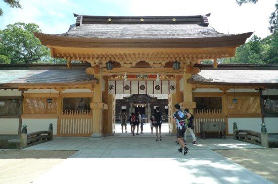 大山祇神社, photo0.jpg