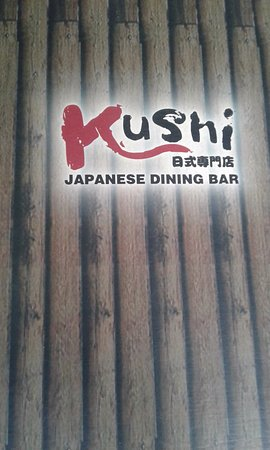 Kushi Japanese Dining: entrance decor