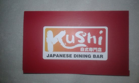 Kushi Japanese Dining Bar: business card