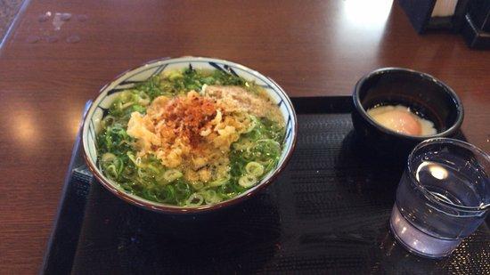 Nobeoka, Japan: 後半、温泉たまごをトッピングして味変するのも良いです