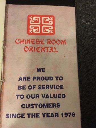 Chinese Room Oriental: photo1.jpg