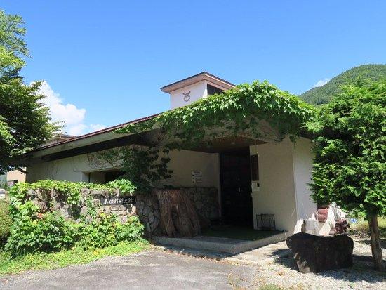 Kisomura Folk Museum