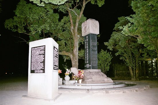 Monument to Korean Victims and Survivors