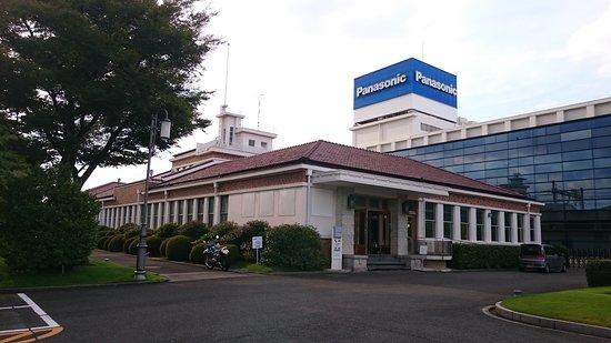 Panasonic Museum