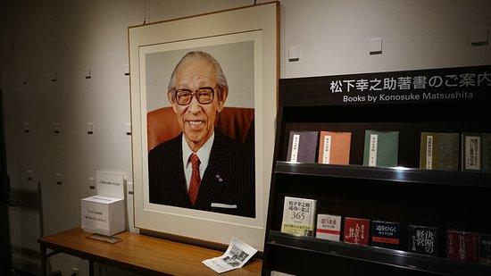 Kadoma, Jepang: パナソニックミュージアム 松下幸之助 歴史館