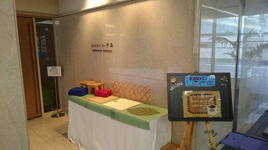 Kadoma, Jepang: 松心会館 レストラン