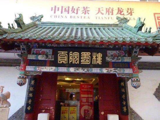 GongYuan Shu Lou Photo