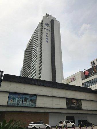 Bai YunXuan Restaurant: photo0.jpg
