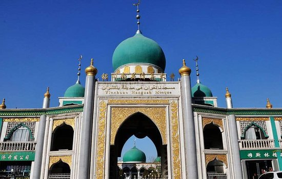 Yinchuan, Chiny: Gate of the Masjid