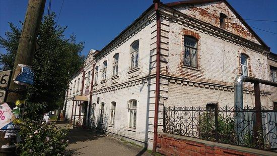 Yaransk, Rusia: Яранский краеведческий музей