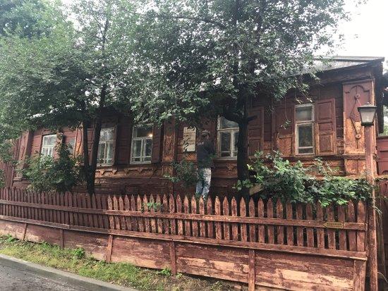 Kashirin House (Maxim Gorky Childhood Museum)