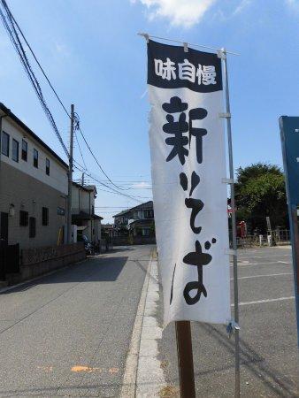 Shiraoka Photo