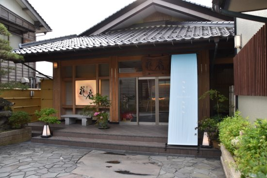 Kyotango, Japón: 静花扇