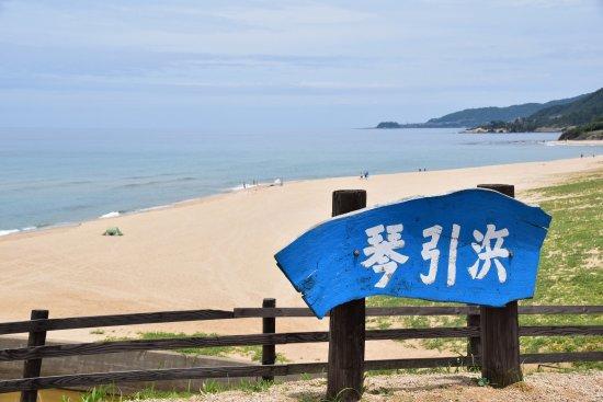 Kyotango, Japón: 琴引浜