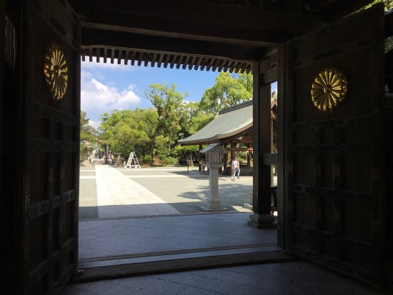 Munakata, Japan: photo3.jpg