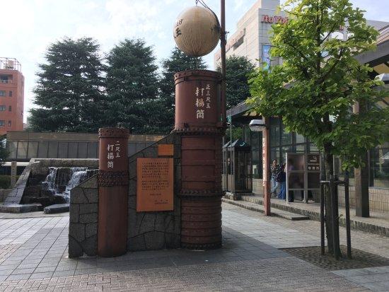Uchiagetsutsu Monument