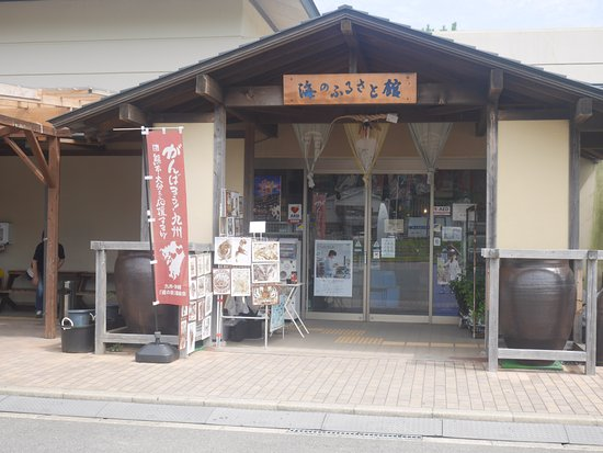 Matsuura, Japonia: 道の駅建物入り口