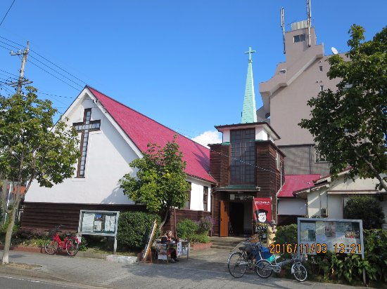 Japan Evangelical Lutheran Resurrection Church