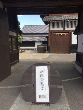 Naka, ญี่ปุ่น: photo2.jpg