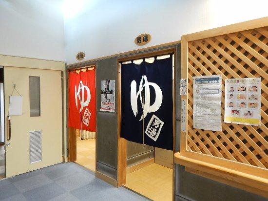 Midori no Yu