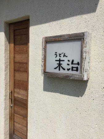 Shiso, Japon : photo0.jpg