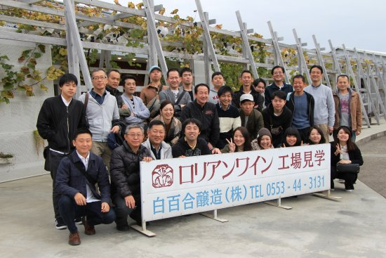 Katsunuma Winery Garden: 会社のバスツアーで秋の山梨に