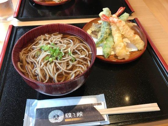 Aibetsu-cho, Japan: photo0.jpg