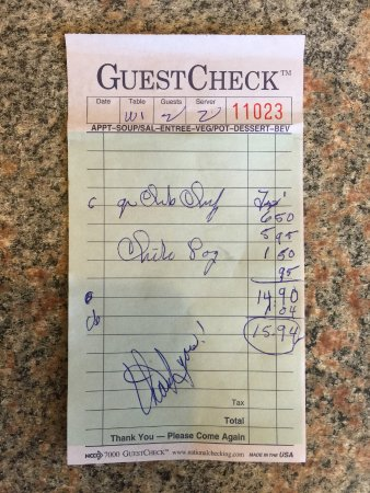 Avoca, IA: our check